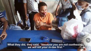 反テロ法違反で逮捕・監禁・拷問  容疑者ジャパーの証言