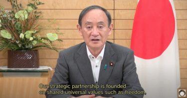 菅首相がメッセージ 超法規的殺害には言及せず 現地からは批判も