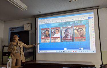 【活動報告】講演会「フィリピンにおける超法規的殺害:同国活動家らが真実を語る」