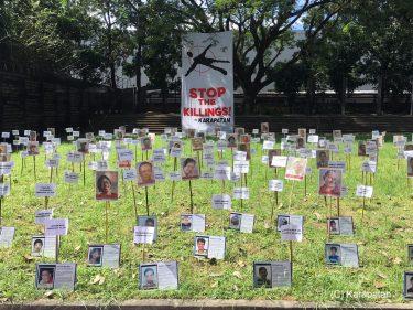 「麻薬撲滅」掲げた超法規的殺害 国家警察が記録の一部を開示