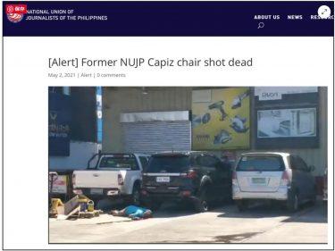 パナイ島カピス州 ジャーナリスト殺害 生前に殺害予告