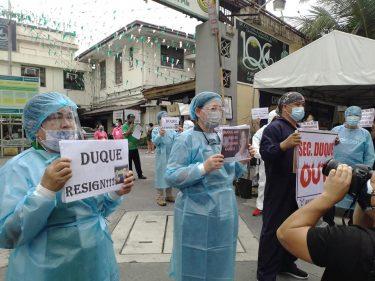 フィリピンの健保は5年で崩壊と公社幹部が言明